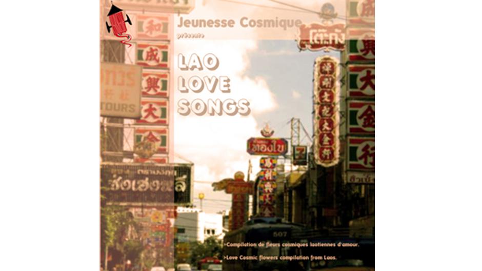 lao cover